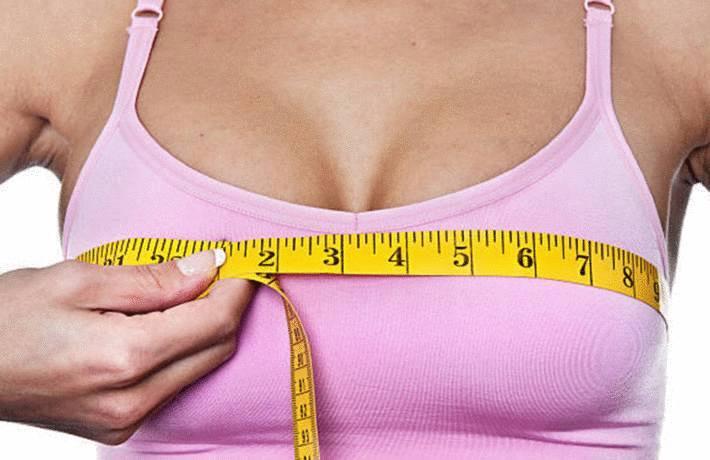 comment avoir des seins plus gros