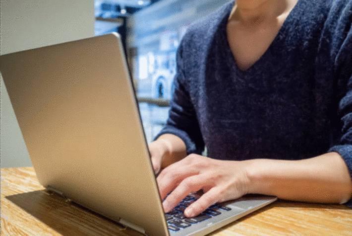 quel produit pour désinfecter clavier ordinateur